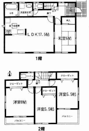 1号1,2階平面図 小.jpg