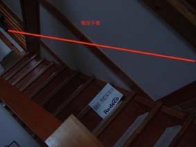 階段 コピー-1.JPG